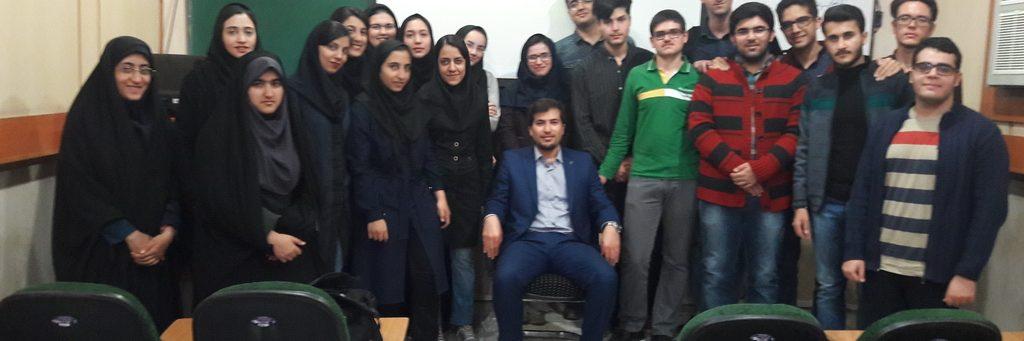 کلاس مدیریت استرس، دانشجویان پزشکی دانشگاه علوم پزشکی تهران، 1395
