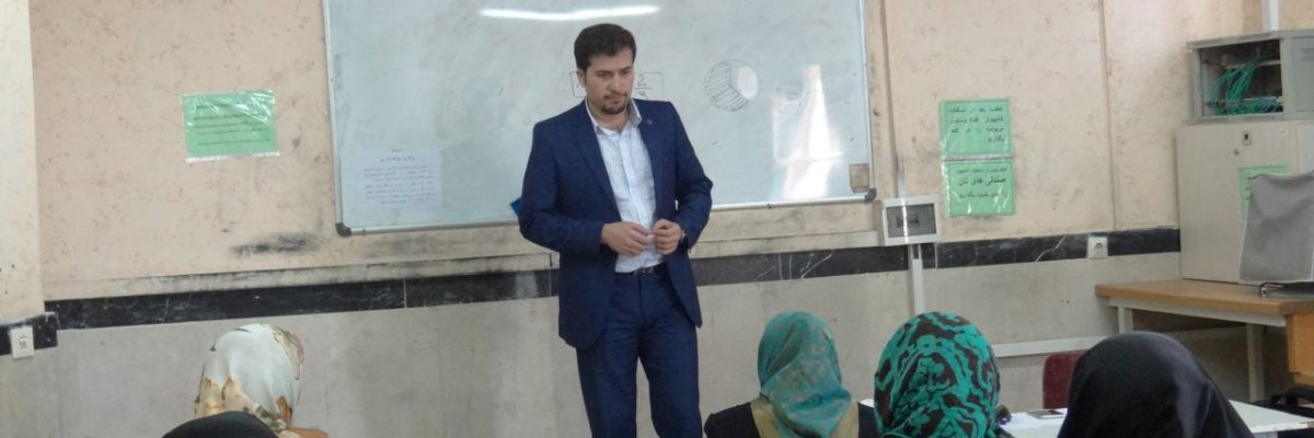 اجرای آزمایشی آموزش مهارت های پیش از ازدواج در مدارس تهران، طرح وزارت ورزش و جوانان، اردیبهشت 1395