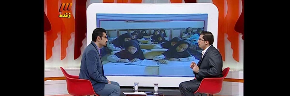 اجرای زنده در شبکه 3 سیما با موضوع کودکان مرزی، پاییز 1394