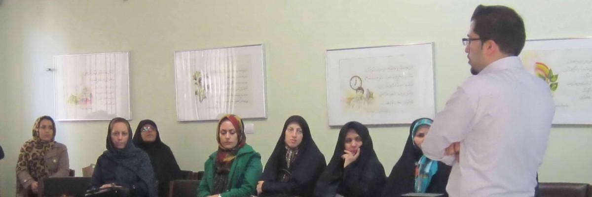 جلسه ی آموزش خانواده، مجتمع آموزشی غیر دولتی شهید زارعی، 1393
