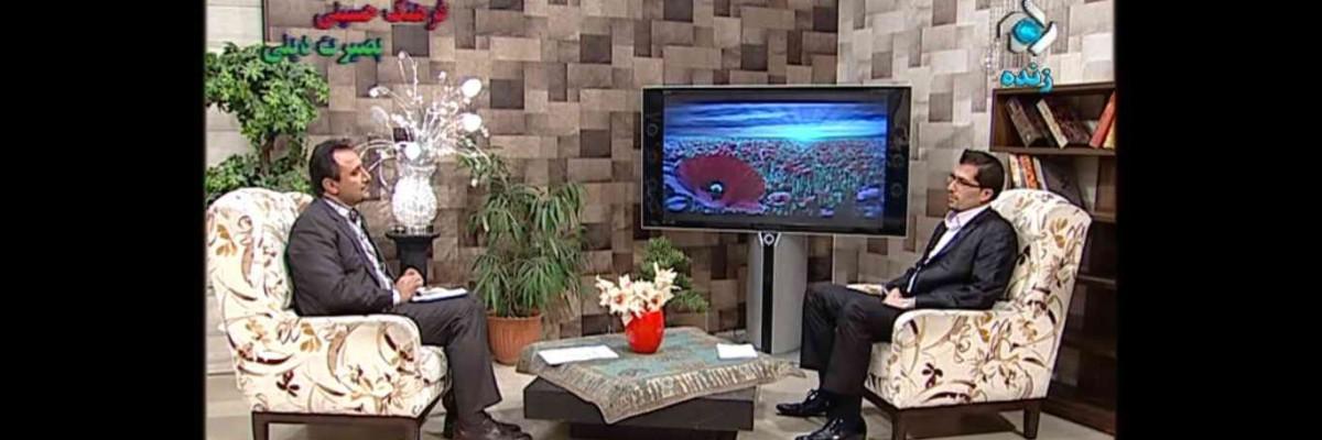 اجرای زنده در شبکه 3 سیما با موضوع شکست های عاطفی، پاییز 1393